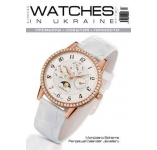 Watches in Ukraine Luxe Life #4/2014