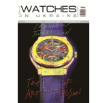 Watches in Ukraine Luxe Life #1/2014