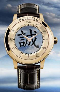 Мануфактура Quinting с гордостью представляет новую коллекцию Bushido с  японской иероглифической символикой, модели которой выполнены в 18-каратном  розовом ... b1da943291e
